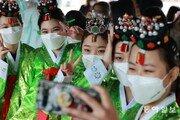 전통 의상입고 의젓하게… 성년의 날 맞이한 '월드컵둥이'들 [청계천 옆 사진관]