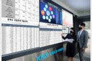 코스피 4410억 공매도…코스닥 1.5배 증가
