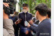 """""""눈 마주쳤다"""" 70대 폭행한 20대…검찰, 살인미수 혐의 기소"""