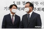 """안철수 """"김부겸, 좀 더 빨리 총리 되셨으면…아쉬워"""""""