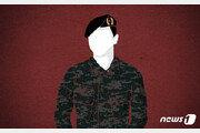 고양 군부대 육군 장교 사망…숙소서 총기·탄창 발견