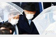 """""""5·18 사살명령은 허위"""" 소송낸 전두환…항소심도 패소"""