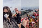 """""""옛 애인 잊고싶어""""…남산타워 '사랑의 자물쇠' 끊으러 한국 온 美 여성"""