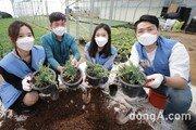 꽃을 든 KT&G… 화훼농가 지원 '가화만社성' 프로그램 운영