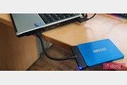 [IT애정남] 10년 된 구형 노트북, 업그레이드 어떻게?