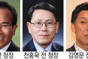 관평원 청사 이전, 관세청장 3인 '합작품'… 김낙회 기획→천홍욱 예산→김영문 신축
