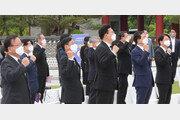 """통합 방점 찍은 5월 광주… 野 """"헌법 전문에 5·18 반영 찬성"""""""