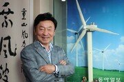 """""""신재생 에너지 흐름 타고 풍력발전 시장에 거대 바람 일으킨다"""""""