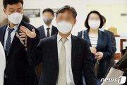 '버닝썬 경찰총장' 윤규근 2심서 벌금형… 1심 무죄 뒤집혀