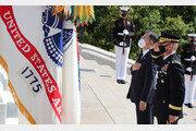 文대통령, 美 알링턴국립묘지 무명용사의 비 참배