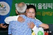 '골프여제' 박인비와 멀리 떠난 할아버지 [김종석의 TNT타임]