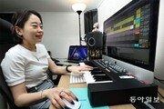 춘향이가 거문고 비트에 랩을… 전자음악으로 되살아난 국악의 흥