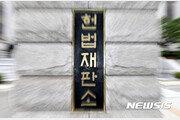"""""""검찰, '김학의 의혹' 기소 부당"""" 이규원 헌법소원 각하"""