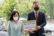 野, '김학의 불법출금 수사외압' 조국·박상기·윤대진 공수처에 고발