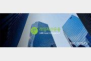 """'라임 2000억 판매' 전 센터장, 2심도 실형…""""고의 있어"""""""