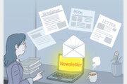 """""""독자님, 5월 넷째주 편지입니다"""" 출판가 뉴스레터 바람"""