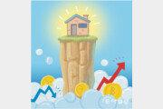 열심히 일하면 '내 집 마련' 할 수 있나요?[벗드갈의 한국 블로그]
