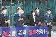 """법원 """"자사고 취소 위법""""… 10곳중 9곳 지위회복"""