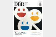 [DBR/Case Study:]ESG 부상의 이유는