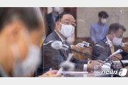 """홍남기 """"2차 추경 편성 검토…추가 적자국채 없이 세수 활용"""""""