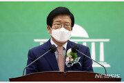 """연일 개헌론 띄우는 박병석 의장…""""34년 된 낡은 헌법의 옷 벗어야"""""""