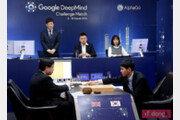 [송대리의 잇(IT)트렌드] 알파고 뛰어넘는 '초거대 인공지능' 개발 경쟁