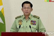 """미얀마 쿠데타 사령관 """"저항 이 정도일 줄 예상 못했다"""""""