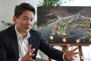 삼성도 포기한 20만평 '거제 해양신도시' 완공 눈앞[최영해의 THE 이노베이터]
