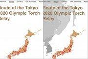 """북한, 日 '독도 일본 영토 표기'에 """"올림픽 정치적 이용 마라"""""""