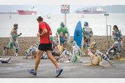 8일 세계해양의 날… 바다 쓰레기로 만든 '플라스틱 관광객'