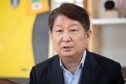 [신문과 놀자!/피플 in 뉴스]권영진 대구시장의 사과