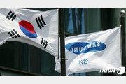 백악관, 반도체 공급망 보고서에 '삼성전자' 27번 언급