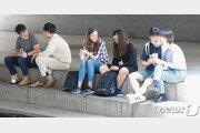 """서울 '오존주의보' 전권역으로 확대…""""외출 자제해야"""""""