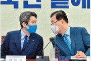 """송영길 """"징용배상 각하, 총독부 판사냐"""" 논란"""