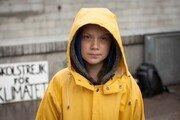 '그레타 툰베리', 이 소녀는 왜 환경운동가가 되었나