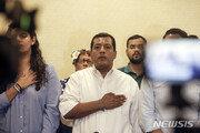 美, 니카라과 야당 대선후보 체포후 대통령 딸에 제재