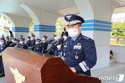 文대통령, 사의표명 이성용 공군참모총장 전역 재가