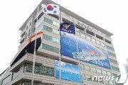 세월호 특검,  '세월호 특조위 TF팀' 사무실 압수수색…해경청 이틀째 수색