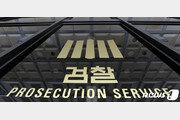 """""""조국이 김학의 불법출금 개입"""" 檢, 이규원 공소장 변경"""
