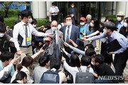 """현직 법원장, '日징용소송 각하' 비판…""""국내법 따라야"""""""