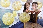 목민심서 완성 200주년 기념 메달