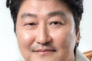 송강호, 칸 영화제 심사위원 위촉