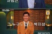 """차범근 """"아내가 차범근·박지성 합해도 손흥민 못 따라간다더라"""""""