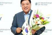 서정진 셀트리온그룹 명예회장, 한국인 최초 세계 최고 권위 기업가상 수상