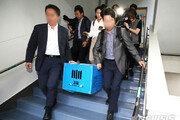 조국 아들 입학서류 폐기…연세대 관계자들 '무혐의'