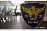 합참 소속 50대 군무원, 숨진채 발견…군경찰로 인계