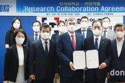 한미약품, 단국대와 차세대 내성 폐암 표적 혁신신약 공동연구