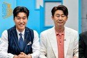 '이만갑' 10주년 새 단장…남희석·김종민·허지웅 MC
