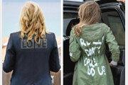 질 바이든, 'LOVE 재킷' 입고 화합 외교