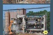 살수 펌프 평소의 2배 동원… 철거용 흙산 무너진뒤 건물 붕괴